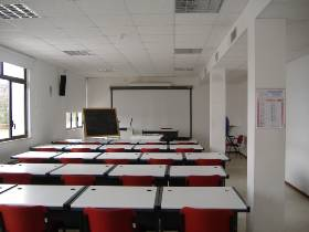 aula cefpas